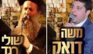 דואק - לפני, רנד  - אחרי - מדוע בוטלה ההופעה של משה דוויק בטדי?