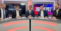 סקר 'כיכר' חושף: אחוזי התמיכה החרדית ב'ציונות הדתית'