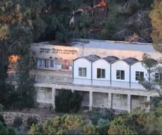 בנין הישיבה בתוככי השכונה הירושלמית 'קרית יובל'