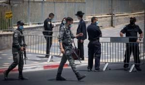 סגר בירושלים. ארכיון