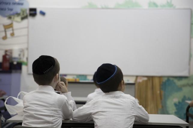 ילדים בחינוך החרדי. אילוסטרציה
