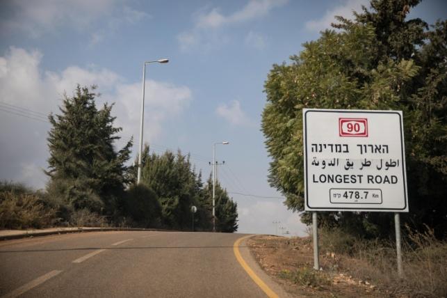 כביש 90 ישונה לכביש 8