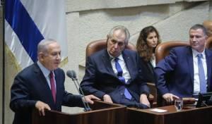 """הנשיא זמאן בביקור בישראל בתשע""""ח (2018"""