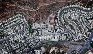 צילום אווירי של השכונות גבעת המבתר ורמת אשכול