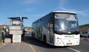 בשורה לנכים: לקראת הנגשת האוטובוסים