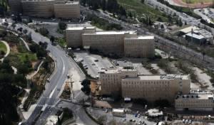 משרדי הממשלה בירושלים