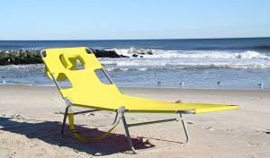 אוהבים לקרוא בחוף הים? הנה מצרך חובה בשבילכם