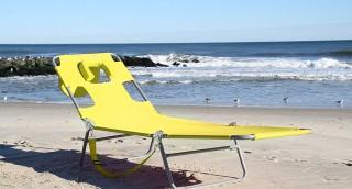 אוהבים לקרוא ספרים בחוף הים? הנה מצרך חובה בשבילכם