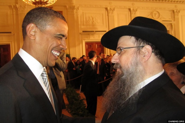 """הרב דניאל מוסקוביץ' עם נשיא ארה""""ב ברק אובמה"""