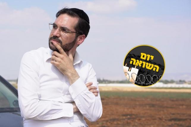 ישראל ברגמן