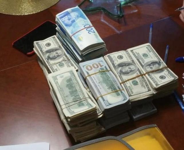 הכסף שנתפס