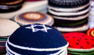 """""""הסתרת הכיפה - פרס לאנטישמיים"""""""