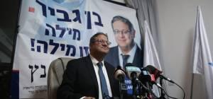 בן גביר הודיע: עוצמה יהודית תרוץ עד הסוף