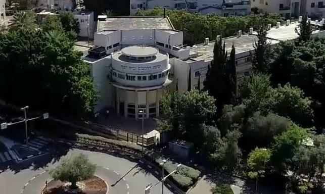 היכל הישיבה בתל אביב