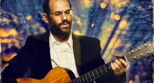 אהרן רזאל ותזמורת 'חיבה' מבצעים: 'יגדל'