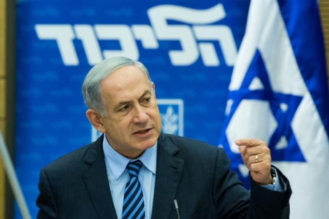"""נתניהו: """"הסכם הגרעין עם איראן טעות בקנה מידה היסטורי"""""""