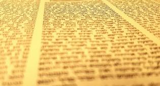 """הדף היומי: מסכת ברכות דף מ""""ה יום שני כ""""ב בשבט"""