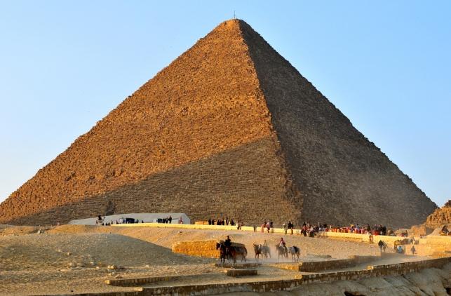 הפרמידה הגדולה של גיזה