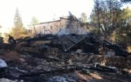 ביתו של השדרן יואב דילאון שנשרף כליל