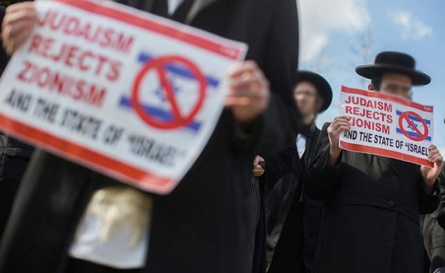 חרדים מפגינים נגד הכיבוש, ארכיון