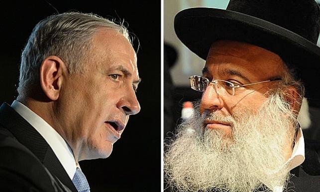 המקובל רבי בניהו שמואלי וראש הממשלה בנימין נתניהו