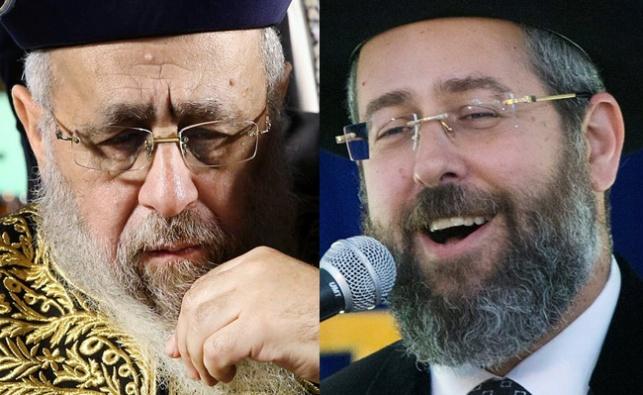 הרבנים הראשיים: נתנגד למתווה הכותל החדש