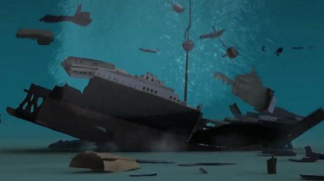 ספינת הענק במצולות