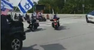 השיירה המרשימה - השיירה של מועדון רכבי האופנועים לכבוד... ישראל • צפו