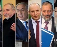ראשי מפלגות הקואליציה - סוף המשבר: זה ההסכם שמנע את הבחירות