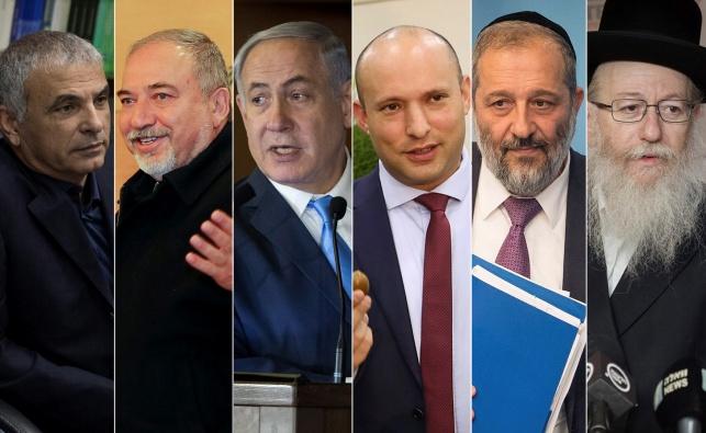 ראשי מפלגות הקואליציה