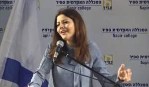 אורלי לוי אבקסיס מודיעה על הקמת המפלגה