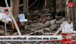 גורמי מודיעין: דאעש אחראי לפיגועים בסרי לנקה