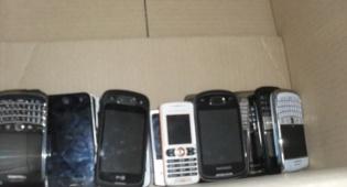 חלק מהמכשירים