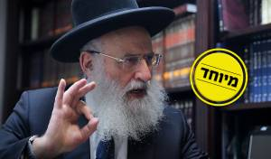 הגאון רבי ראובן אלבז בראיון בלעדי לישי כהן