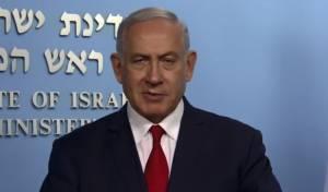 """דבריו של ראש הממשלה - נתניהו: """"עם ישראל גאה בצה""""ל וסומך עליו"""""""