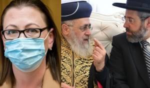 """הרבנים הראשיים מול ח""""כ יוליה מלינובסקי"""