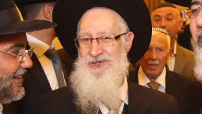 הרב יעקב חי יוסף.