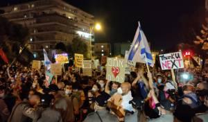 תלישת מסכה ואלימות ב'מחאת בלפור'