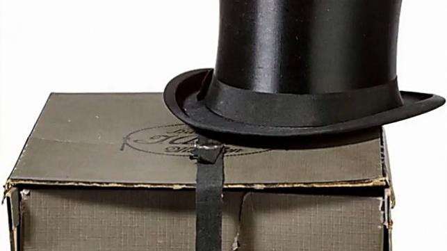 הכובע של היטלר מתוך אתר המכירות הפומביות