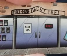 הכרטיס החדש שהופץ