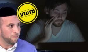 מתוך הוידאו