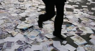 אילוסטרציה - לקראת הבחירות: אלו הנחיות משרד הפנים
