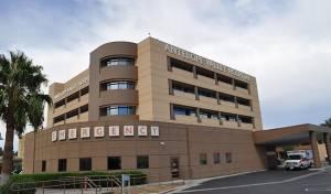 בית החולים
