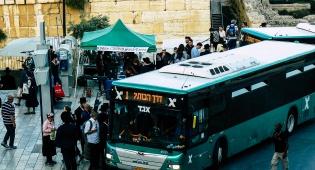 עולים לרגל • התחבורה בירושלים תתוגבר