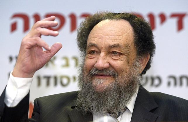 """חה""""כ הרב אברהם רביץ ז""""ל"""