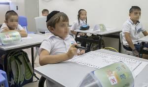 """ילדים בכיתה א'. אילוסטרציה - בדרום מתכוונים לסכל הקמת ת""""ת של הפלג"""