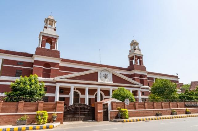 בית המשפט העליון של פקיסטן