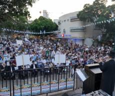 עצרת המחאה נגד חילולי השבת