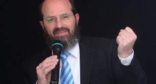 עקיבא מרגליות שר כצל'ה: אדון עולם - מהיר