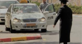 """מונית. אילוסטרציה - הטבה ענקית: 100 ש""""ח מתנה באפליקציית גט טקסי"""